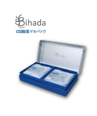 日本「CO2酸素」碳酸面膜 [高效滲透技術] 改善皮膚暗啞,淡化色班及雀班